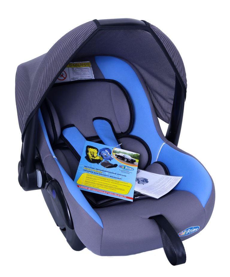 Автокресло Kids Prime LB 321 (0-13 кг) (фото, вид 9)