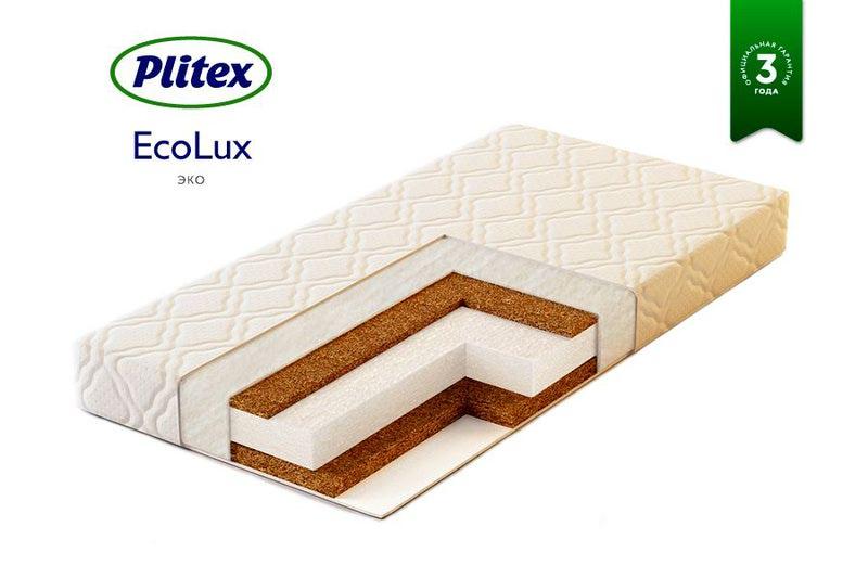 Матрас детский PLITEX ECO LUX (120x60 см) (фото, вид 1)