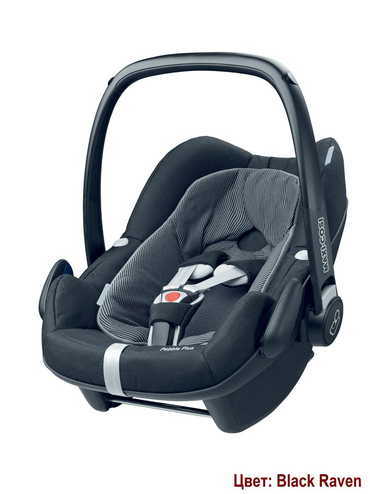 Автокресло Maxi-Cosi Pebble Plus (0-13 кг) (фото, вид 2)