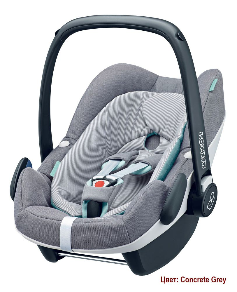 Автокресло Maxi-Cosi Pebble Plus (0-13 кг) (фото, вид 3)