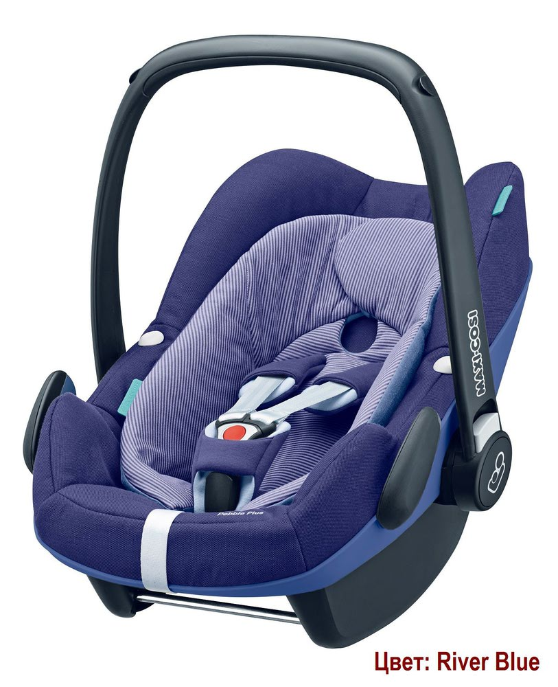 Автокресло Maxi-Cosi Pebble Plus (0-13 кг) (фото, вид 9)