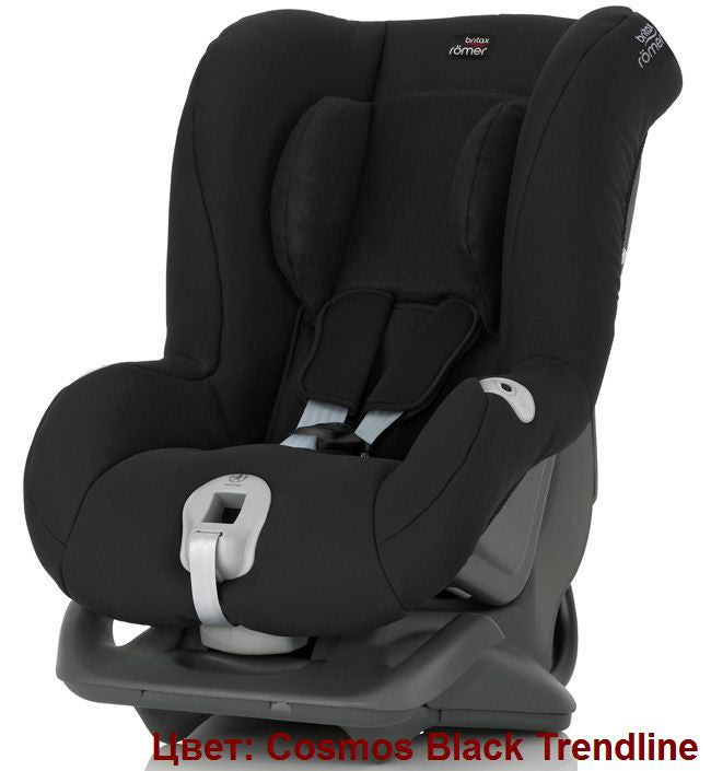 Автокресло BRITAX ROEMER FIRST CLASS PLUS (0-18 кг) (фото, вид 4)