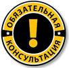 логотипы (фото, вид 41)