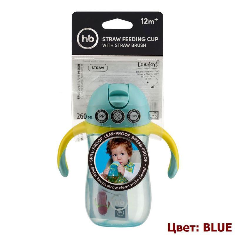 HAPPY BABY Поильник с клапаном STRAW FEEDING CUP (фото, вид 10)