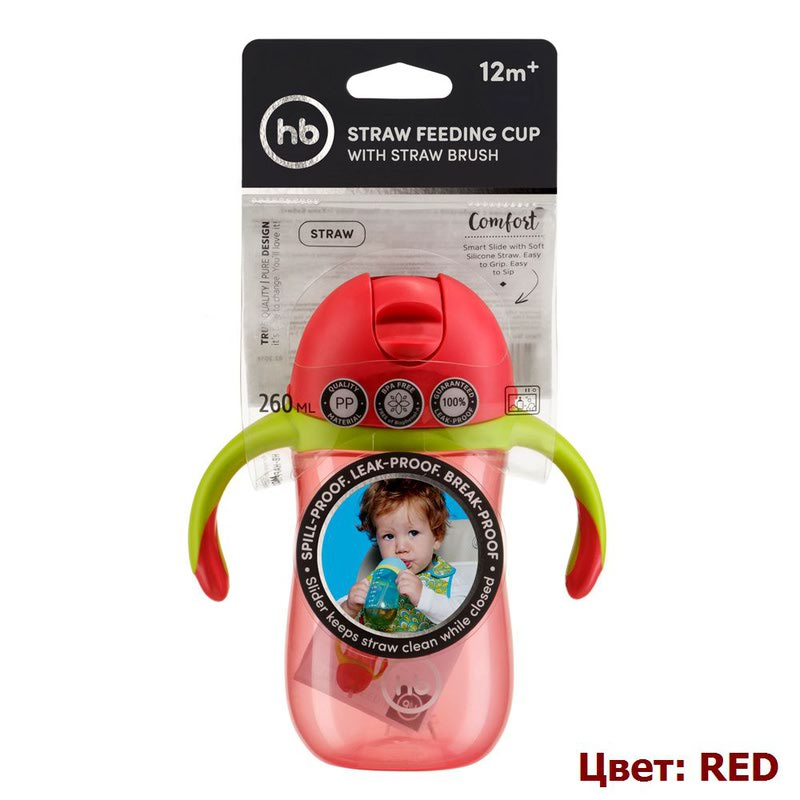 HAPPY BABY Поильник с клапаном STRAW FEEDING CUP (фото, вид 12)