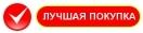 логотипы (фото, вид 7)