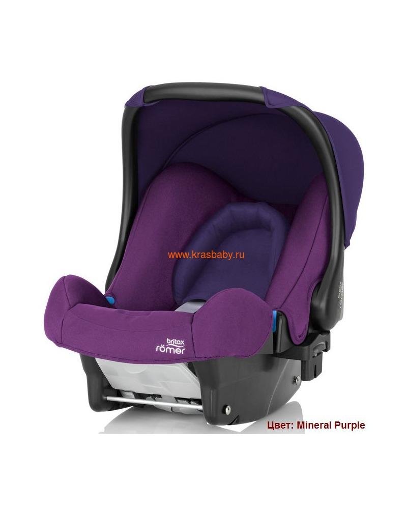 Автокресло BRITAX ROEMER Baby-Safe (0-13 кг) (фото, вид 8)