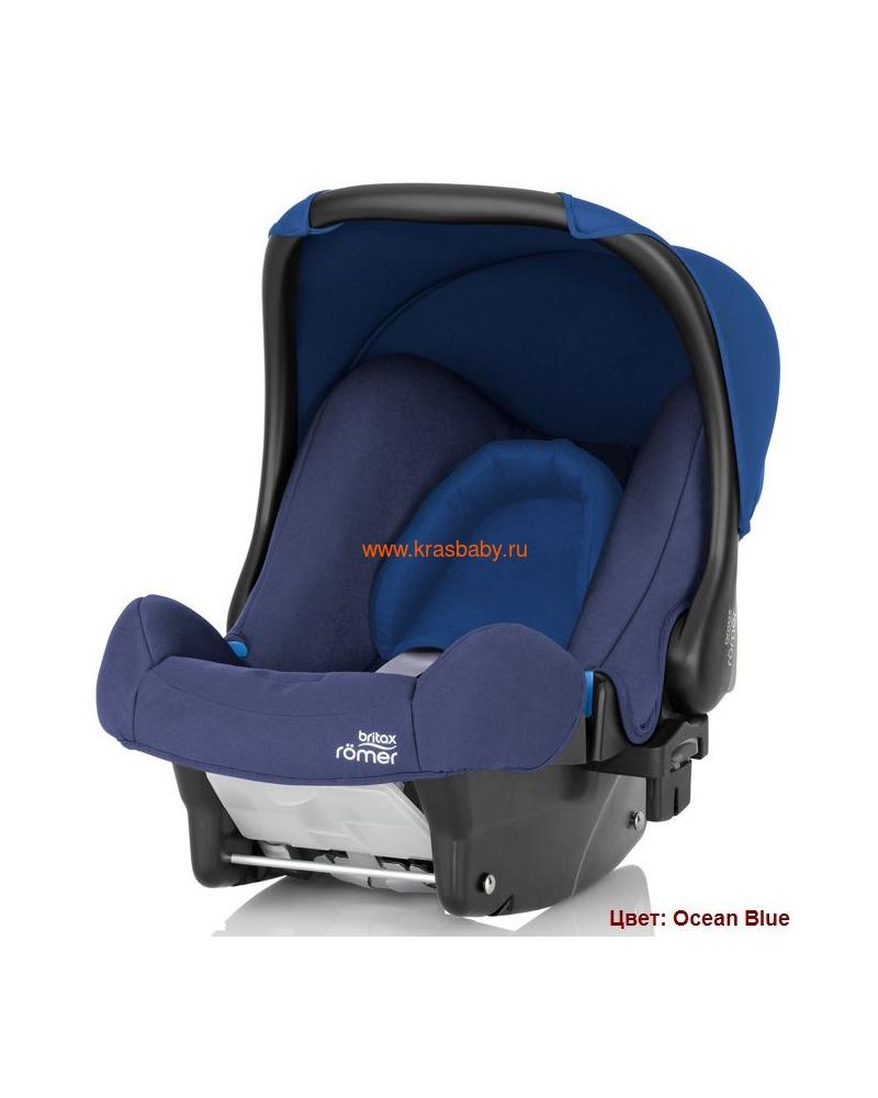Автокресло BRITAX ROEMER Baby-Safe (0-13 кг) (фото, вид 9)