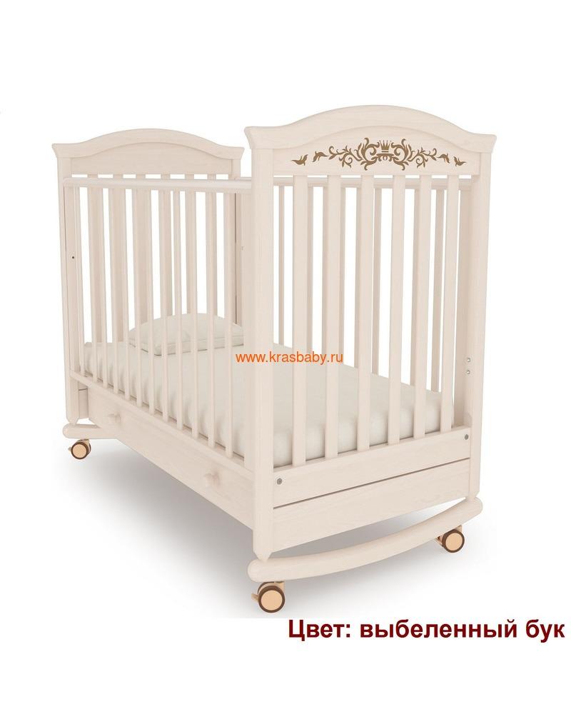 Кроватка GANDYLYAN Даниэль Люкс (качалка) (фото, вид 7)
