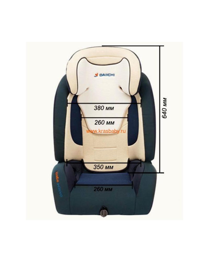 Автокресло DAIICHI D-Guard Junior™ ISOFIX (15-36 кг) (фото, вид 6)