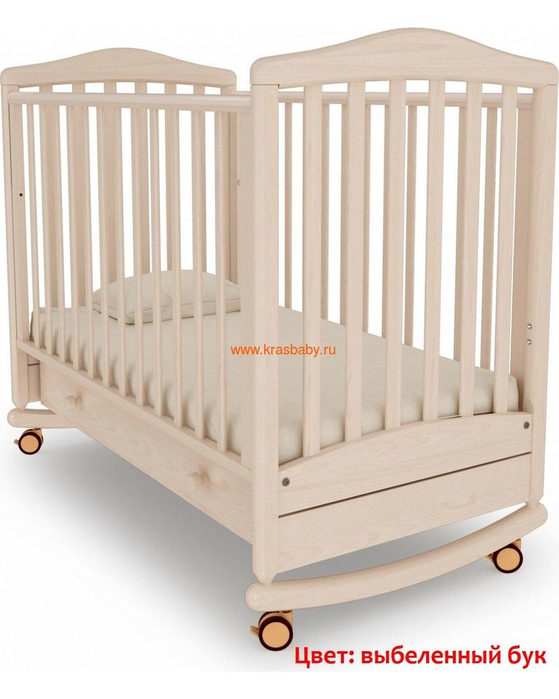 Кроватка GANDYLYAN СИМОНИК (качалка) (фото, вид 18)