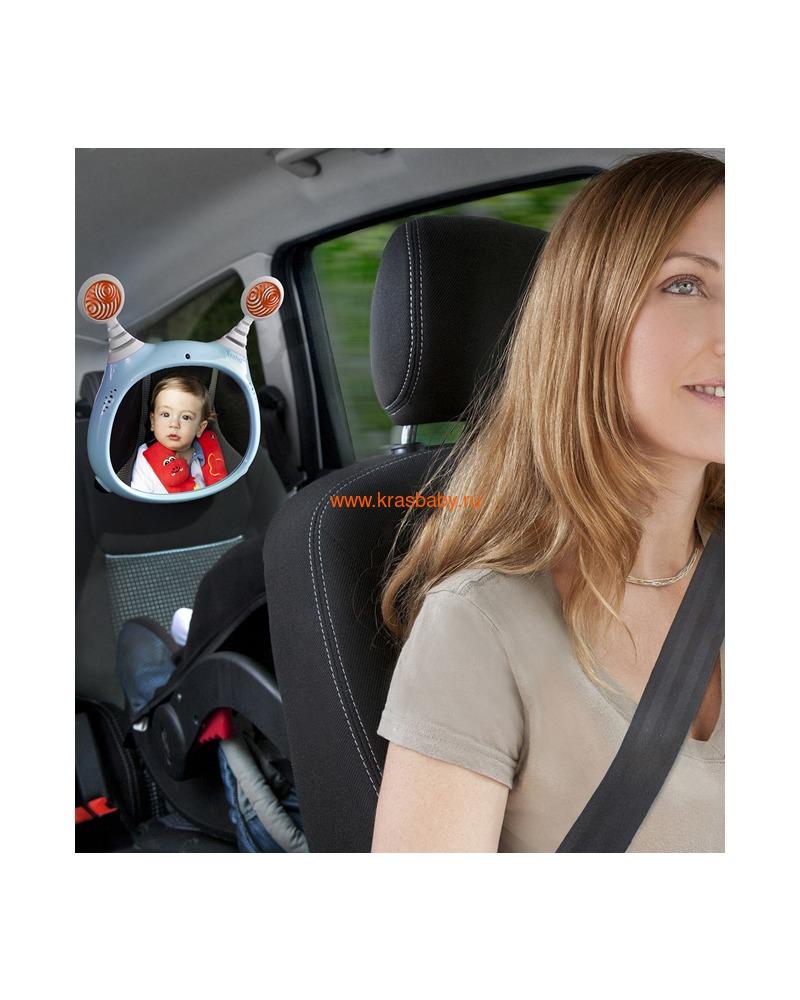 BENBAT Зеркало для наблюдения за ребенком Oly (фото, вид 1)