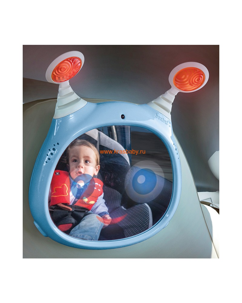 BENBAT Зеркало для наблюдения за ребенком Oly (фото, вид 2)