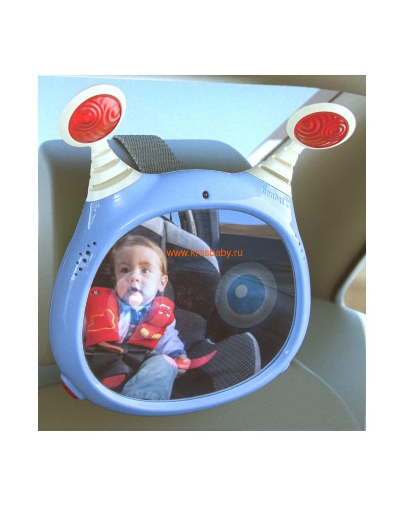 BENBAT Зеркало для наблюдения за ребенком Oly (фото, вид 4)