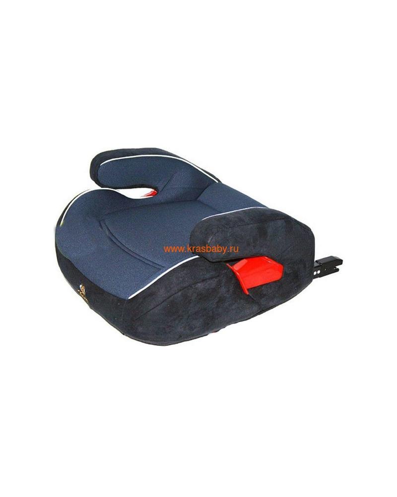 Автокресло-бустер KENGA BH311i Isofix (фото, вид 1)