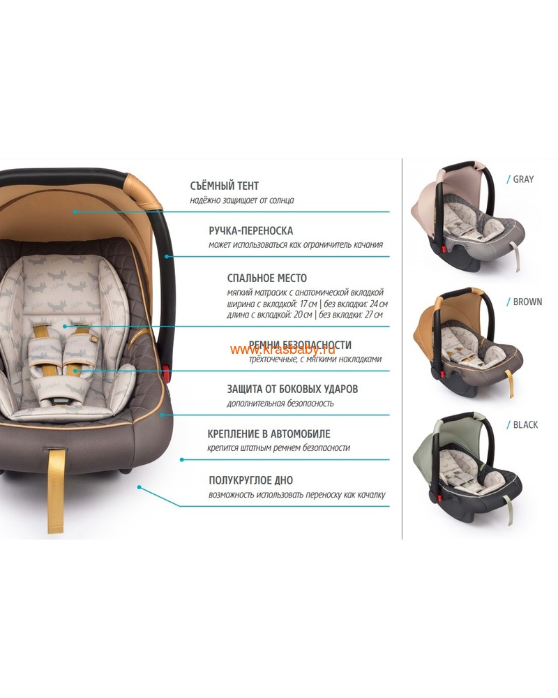Автокресло HAPPY BABY SKYLER V2 (0-13 кг) (фото, вид 15)