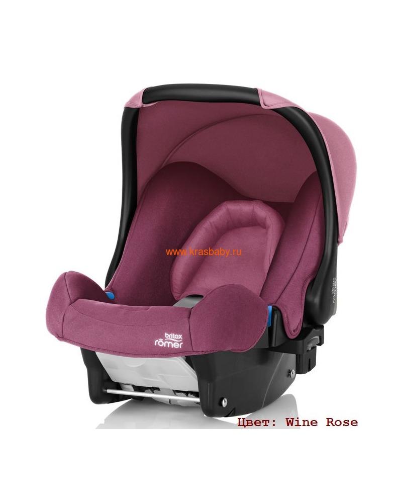 Автокресло BRITAX ROEMER Baby-Safe (0-13 кг) (фото, вид 10)