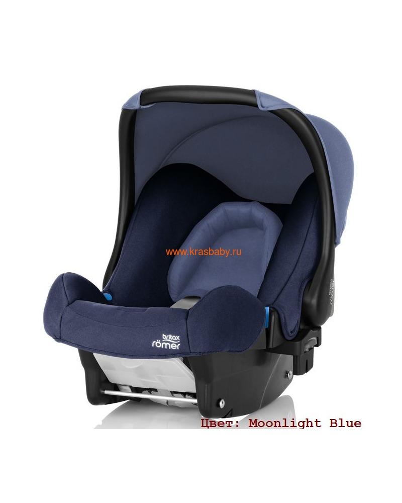Автокресло BRITAX ROEMER Baby-Safe (0-13 кг) (фото, вид 13)