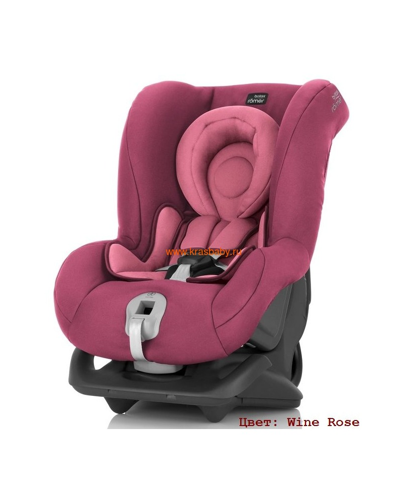 Автокресло BRITAX ROEMER FIRST CLASS PLUS (0-18 кг) (фото, вид 24)
