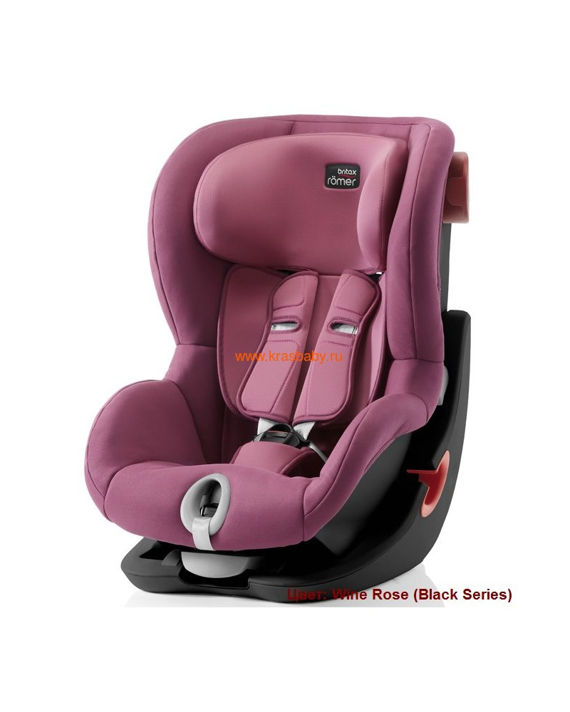 Автокресло BRITAX ROEMER KING II black series (9-18 кг) (фото, вид 12)