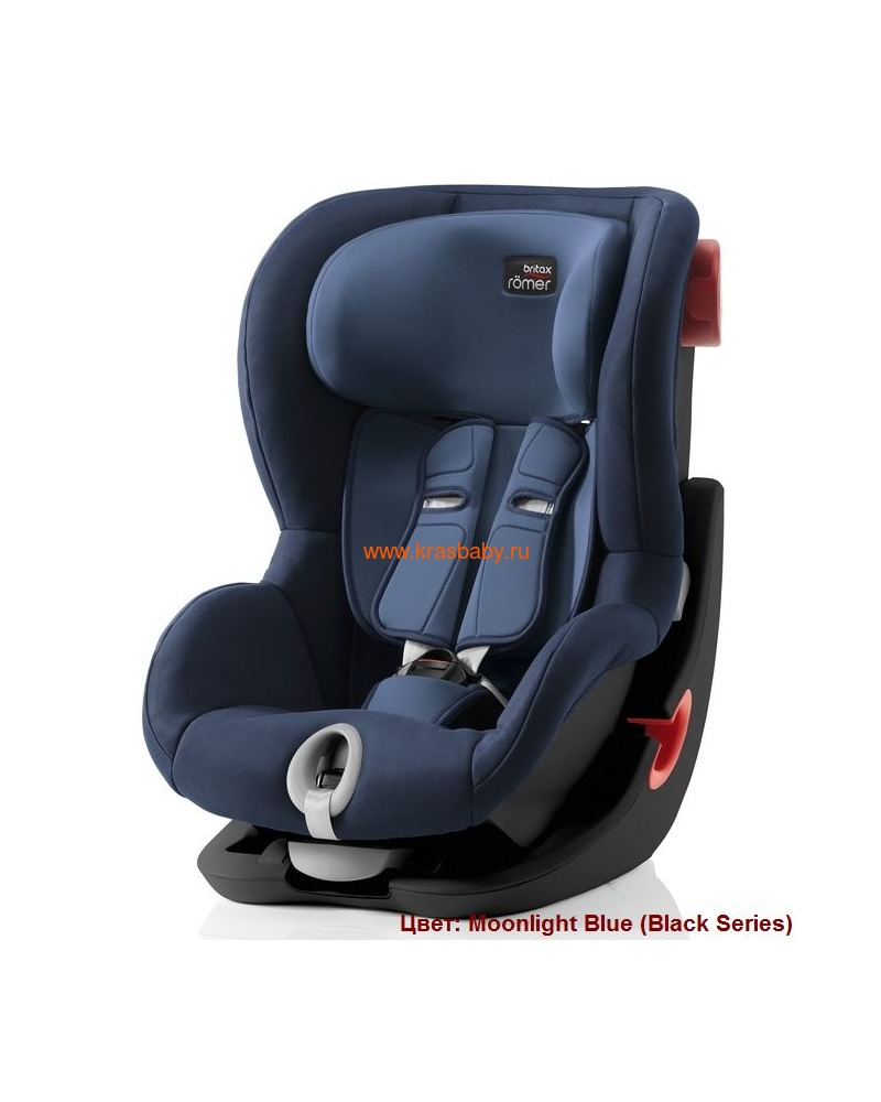 Автокресло BRITAX ROEMER KING II black series (9-18 кг) (фото, вид 16)