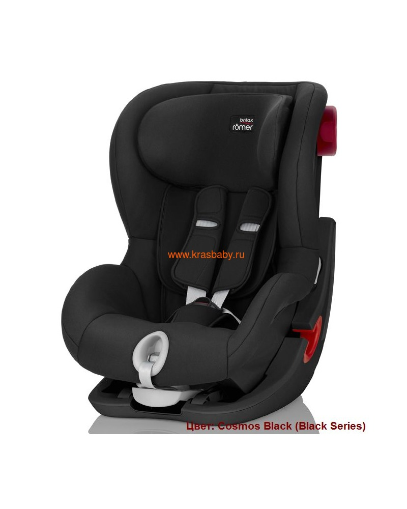 Автокресло BRITAX ROEMER KING II black series (9-18 кг) (фото, вид 20)