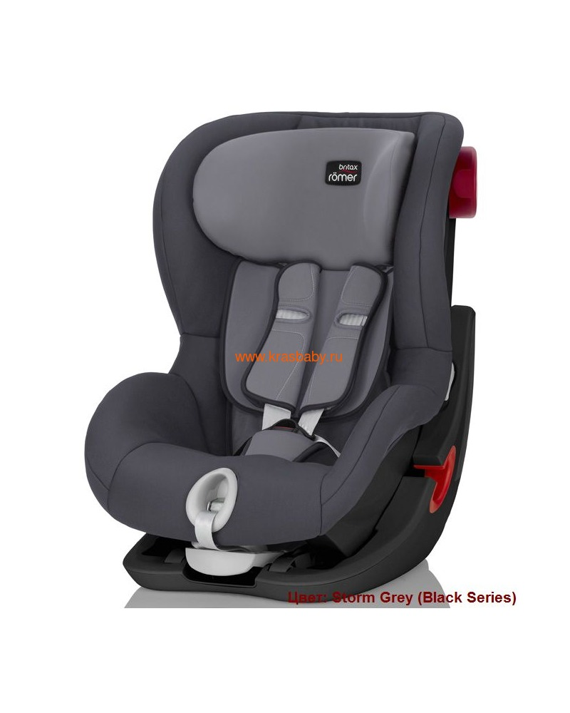Автокресло BRITAX ROEMER KING II black series (9-18 кг) (фото, вид 24)