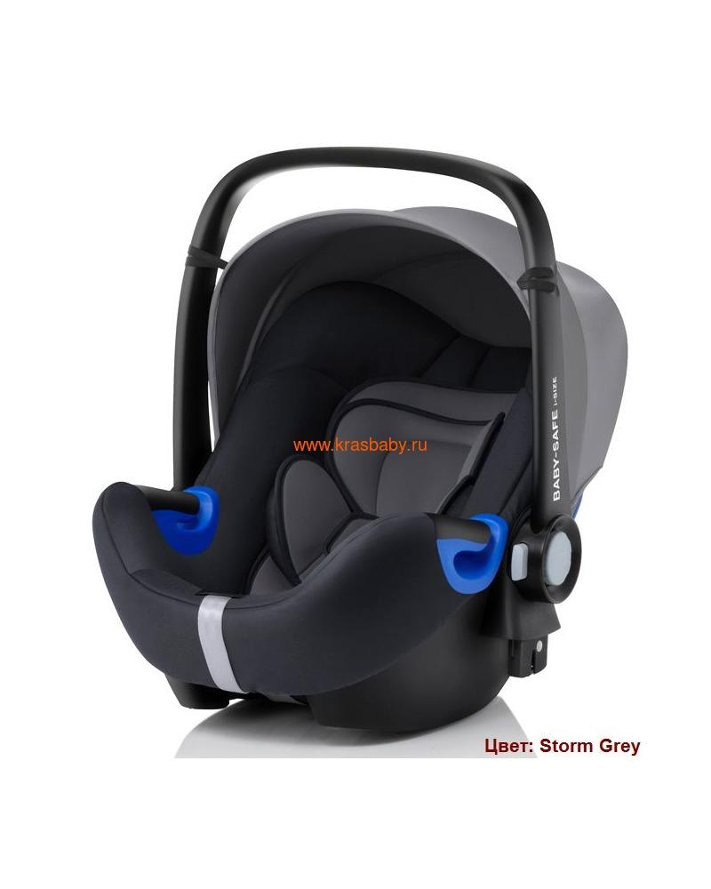Автокресло BRITAX ROEMER Baby-Safe i-Size (фото, вид 2)