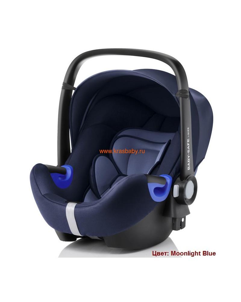 Автокресло BRITAX ROEMER Baby-Safe i-Size (фото, вид 4)