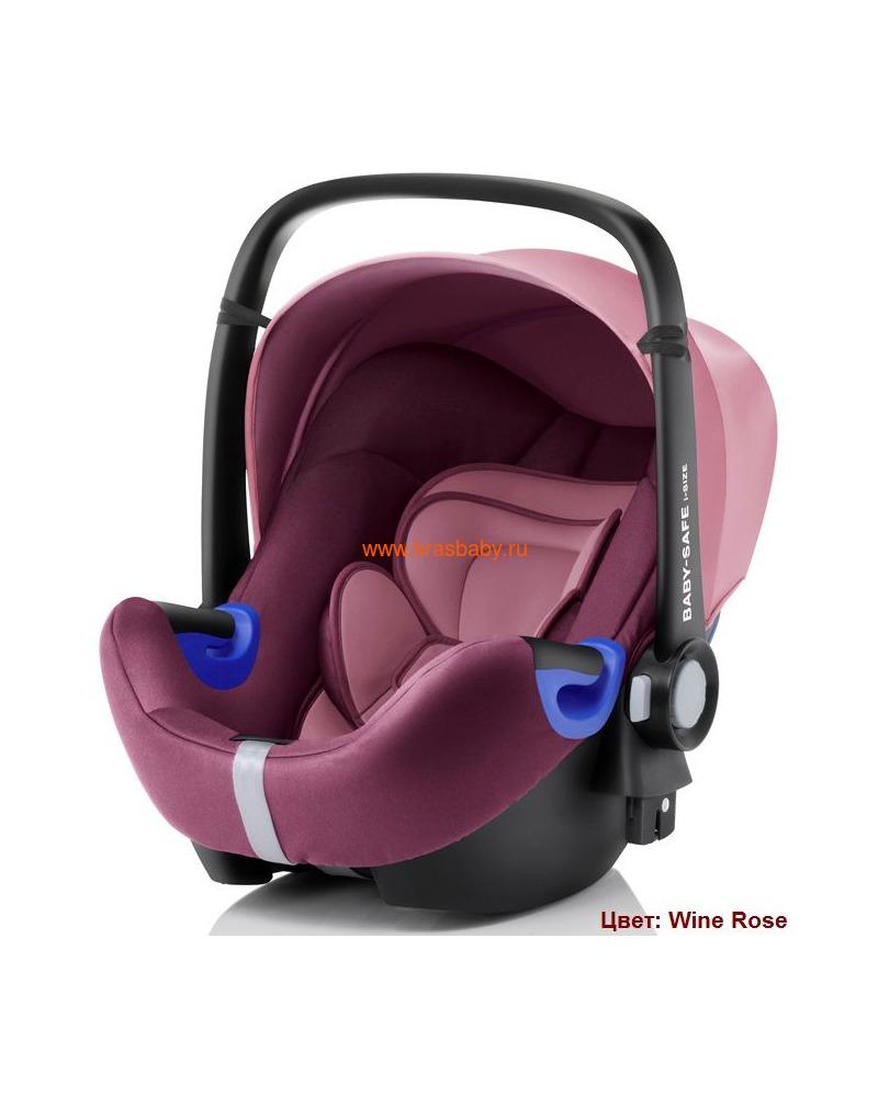 Автокресло BRITAX ROEMER Baby-Safe i-Size (фото, вид 8)