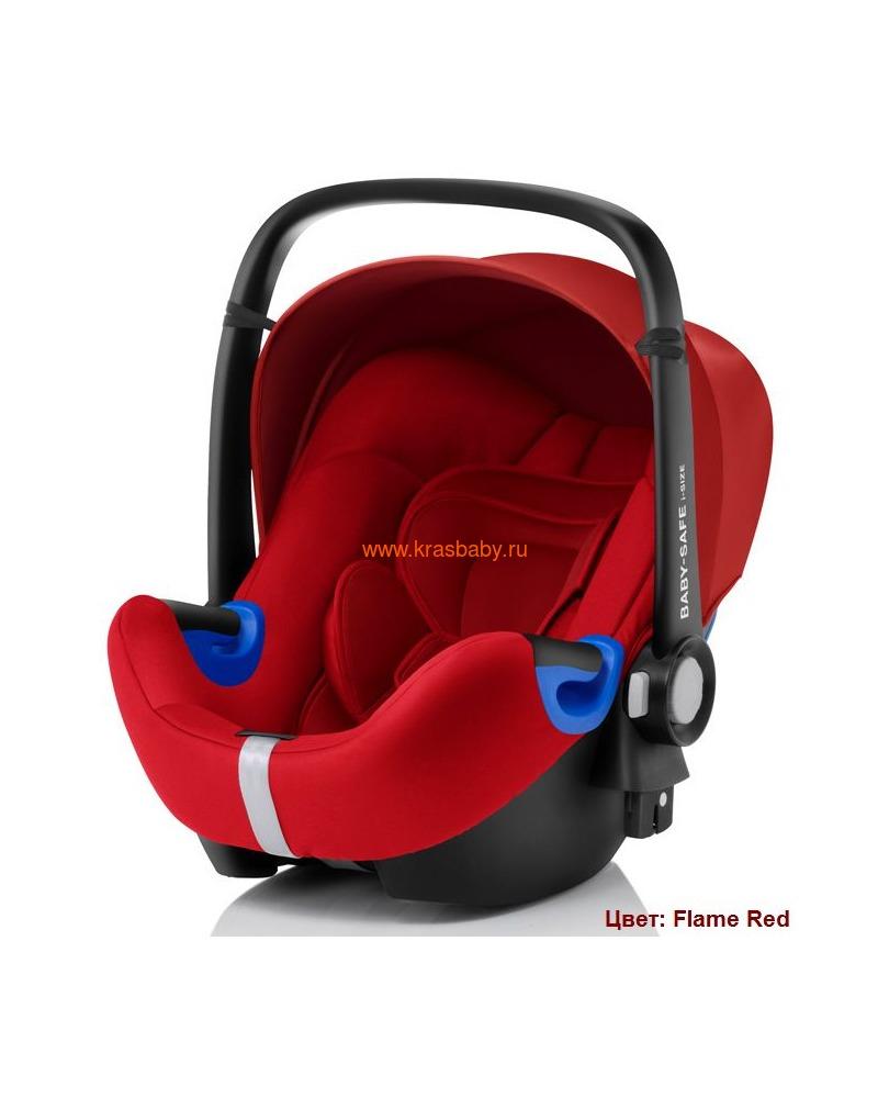 Автокресло BRITAX ROEMER Baby-Safe i-Size (фото, вид 12)