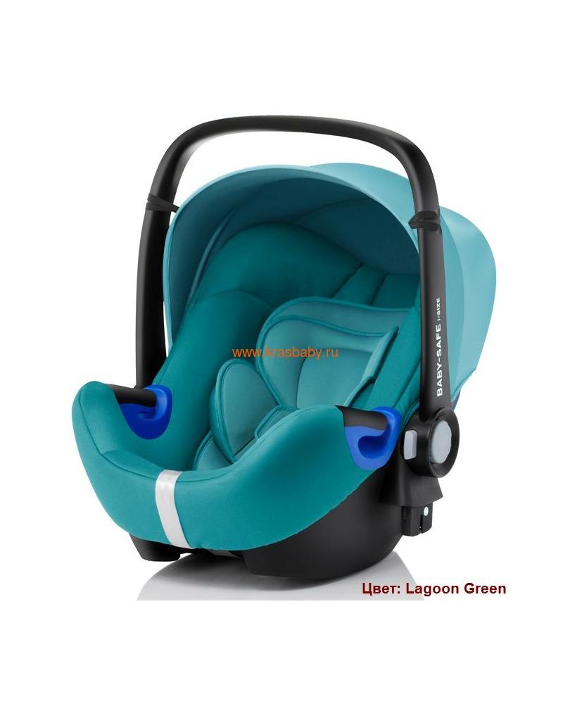 Автокресло BRITAX ROEMER Baby-Safe i-Size (фото, вид 23)
