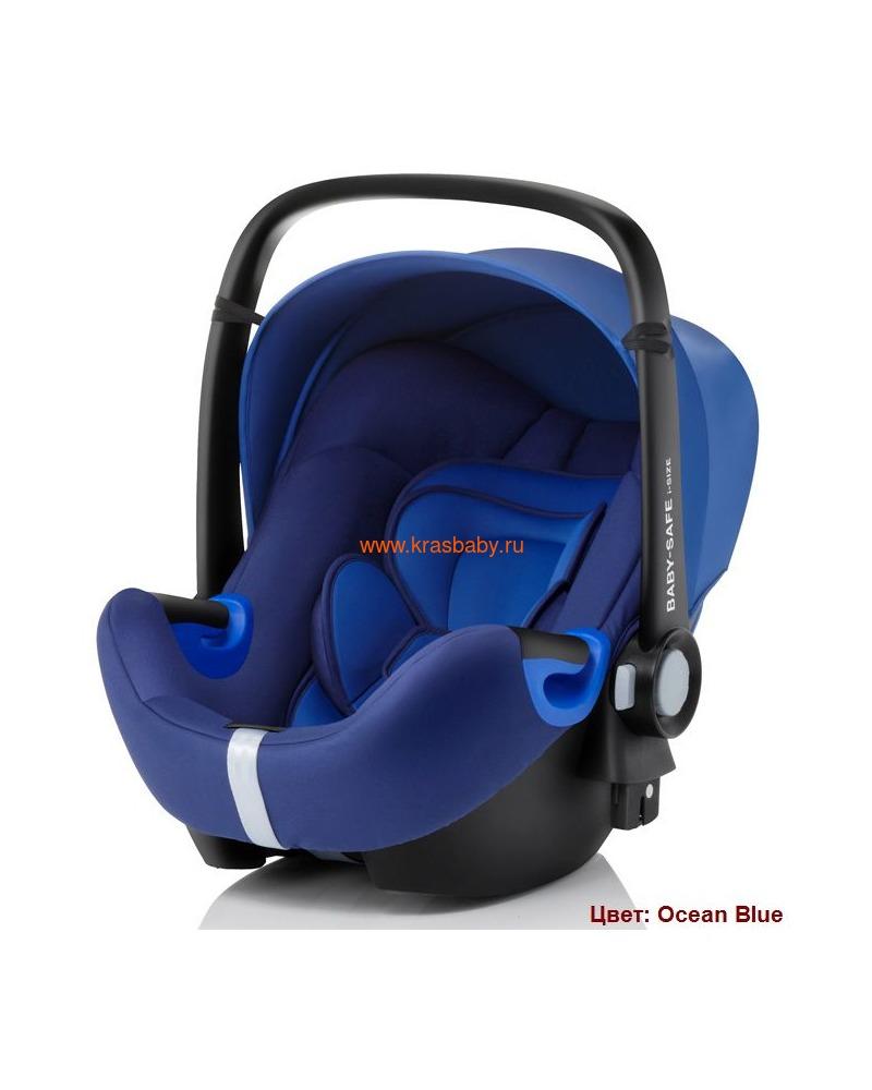 Автокресло BRITAX ROEMER Baby-Safe i-Size (фото, вид 25)