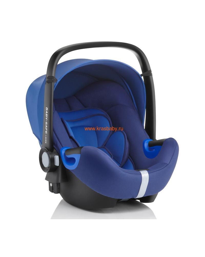Автокресло BRITAX ROEMER Baby-Safe i-Size (фото, вид 31)