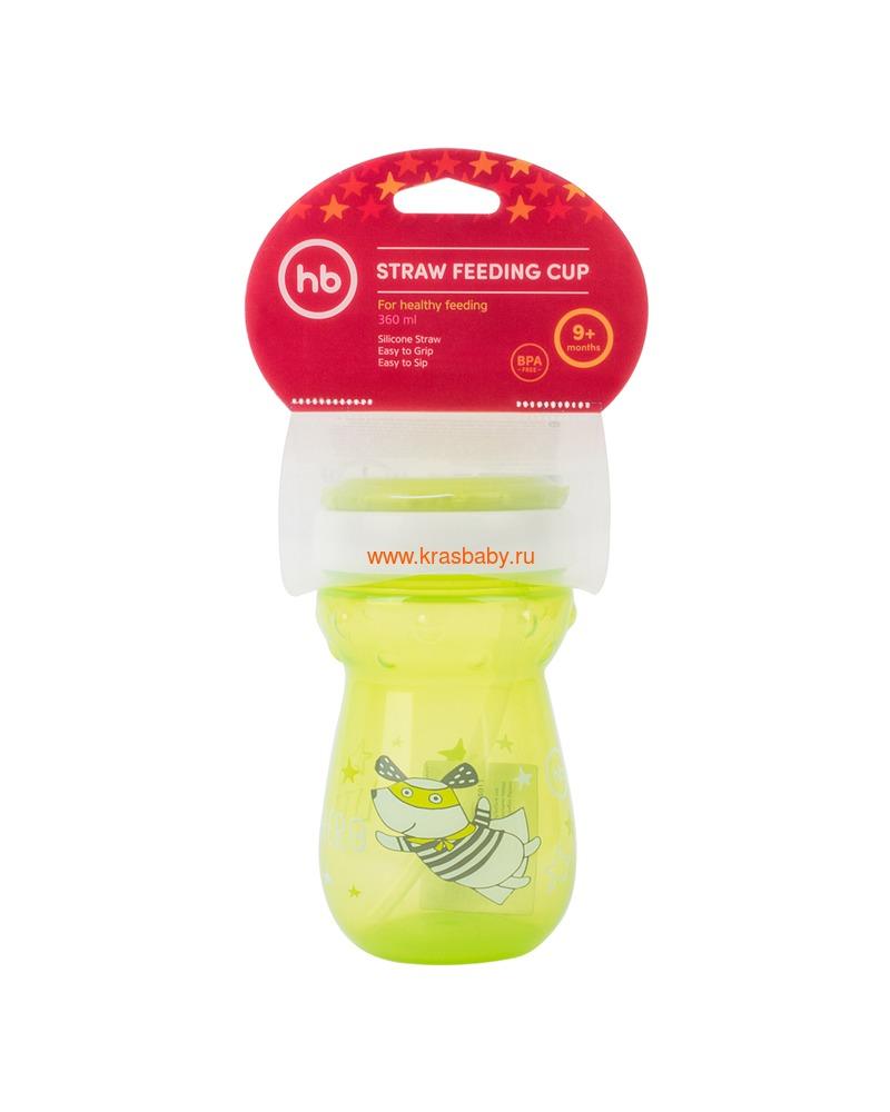 HAPPY BABY Большой поильник с трубочкой STRAW FEEDING CUP (фото, вид 7)