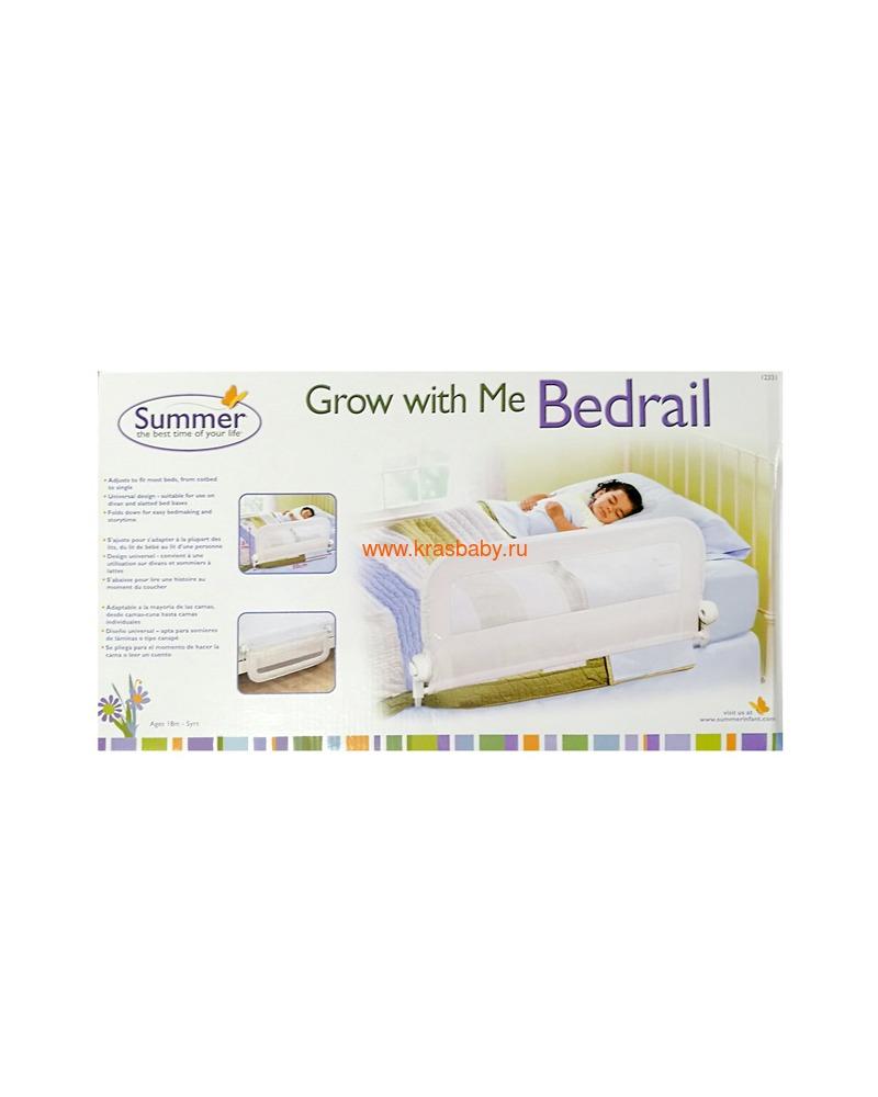 SUMMER INFANT Универсальный ограничитель для кровати Grow with me (фото, вид 6)