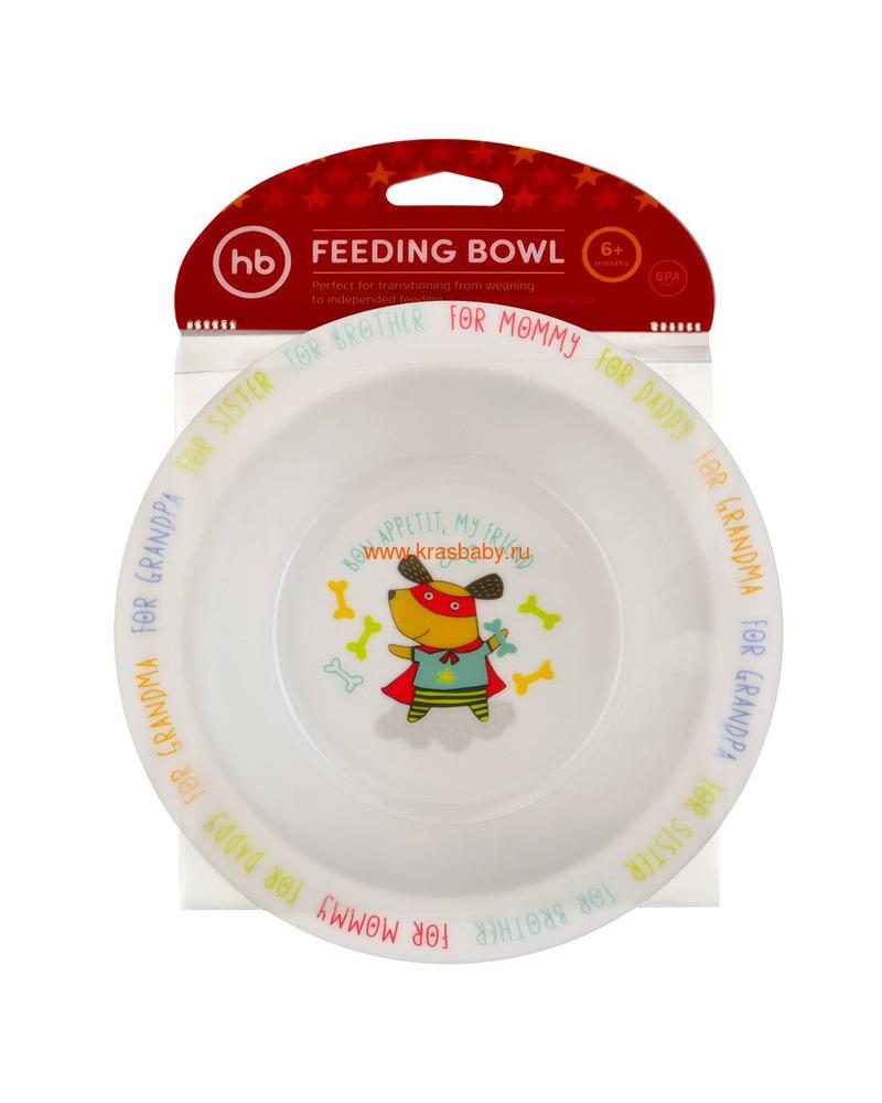 HAPPY BABY Глубокая тарелка FEEDING BOWL (фото, вид 9)