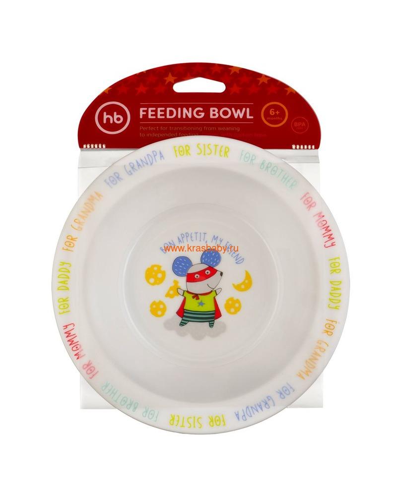 HAPPY BABY Глубокая тарелка FEEDING BOWL (фото, вид 10)