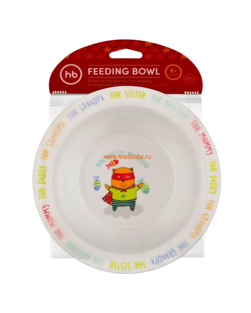 HAPPY BABY Глубокая тарелка FEEDING BOWL (фото, вид 11)