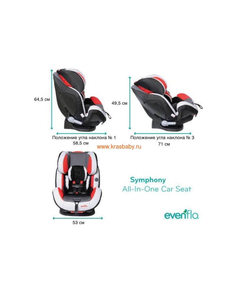 Автокресло EVENFLO Symphony™ e3 LX Platinum Series™ Sahara (2-50 кг) (фото, вид 11)