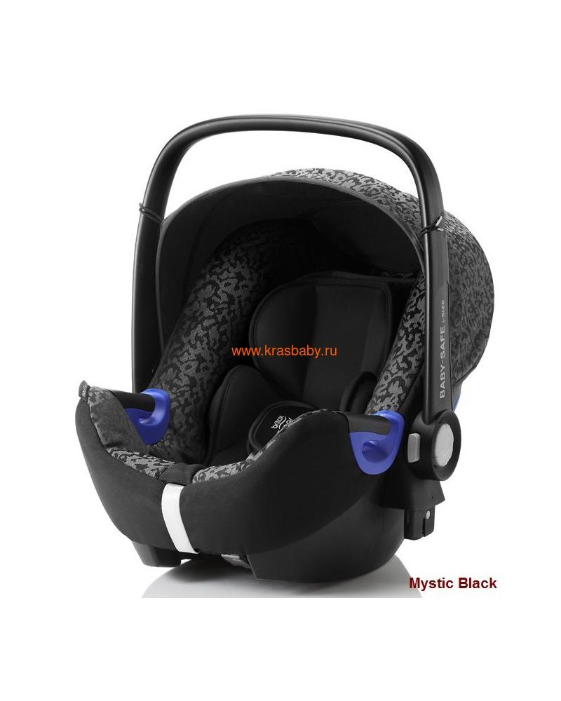 Автокресло BRITAX ROEMER Baby-Safe i-Size (фото, вид 40)