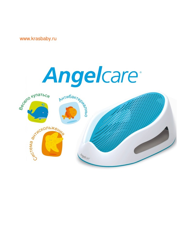 ANGELCARE Лежачок для купания детей (фото, вид 4)