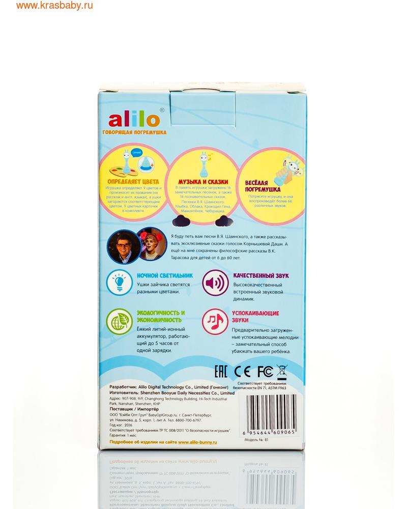 ALILO SMARTY ЗАЙКА ALILO R1 (фото, вид 22)