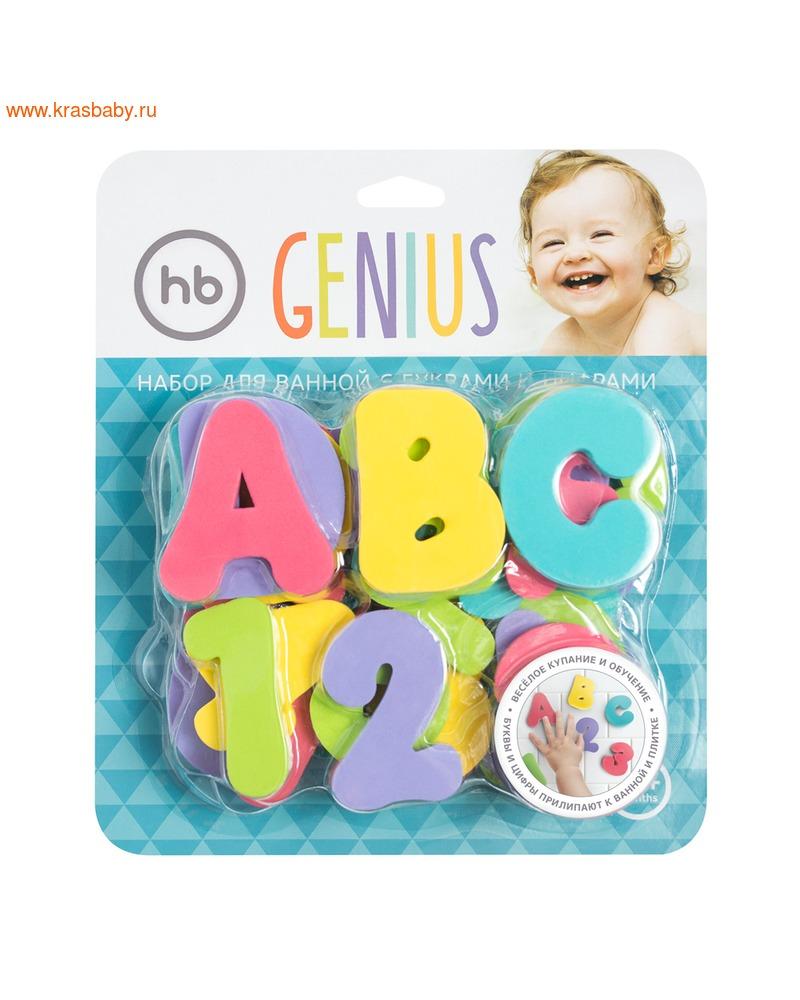 HAPPY BABY Набор игрушек для ванной GENIUS (фото, вид 3)