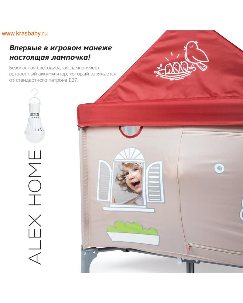 Манеж HAPPY BABY ALEX HOME (со светильником) (фото, вид 4)