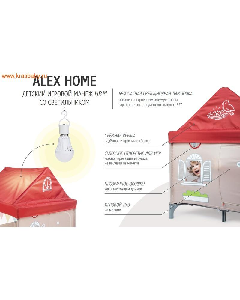 Манеж HAPPY BABY ALEX HOME (со светильником) (фото, вид 8)