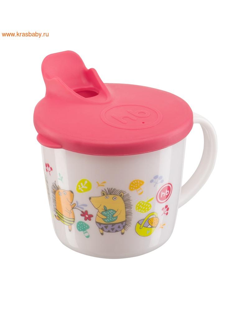HAPPY BABY Тренировочная кружка с крышкой TRAINIG CUP (фото, вид 1)