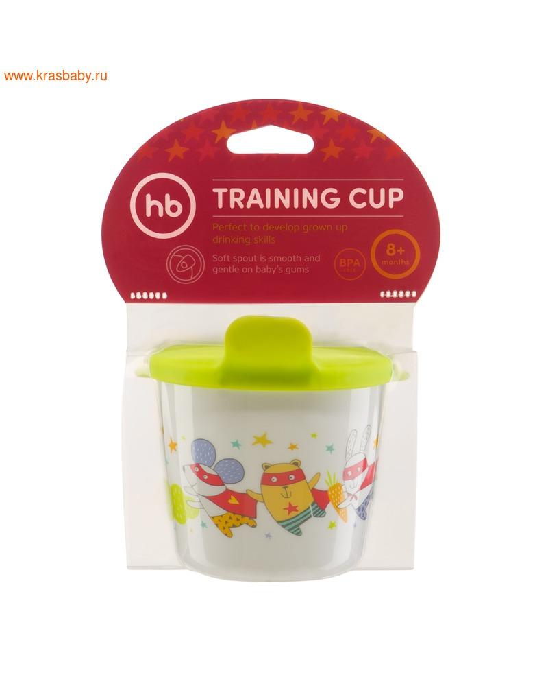 HAPPY BABY Тренировочная кружка с крышкой TRAINIG CUP (фото, вид 8)