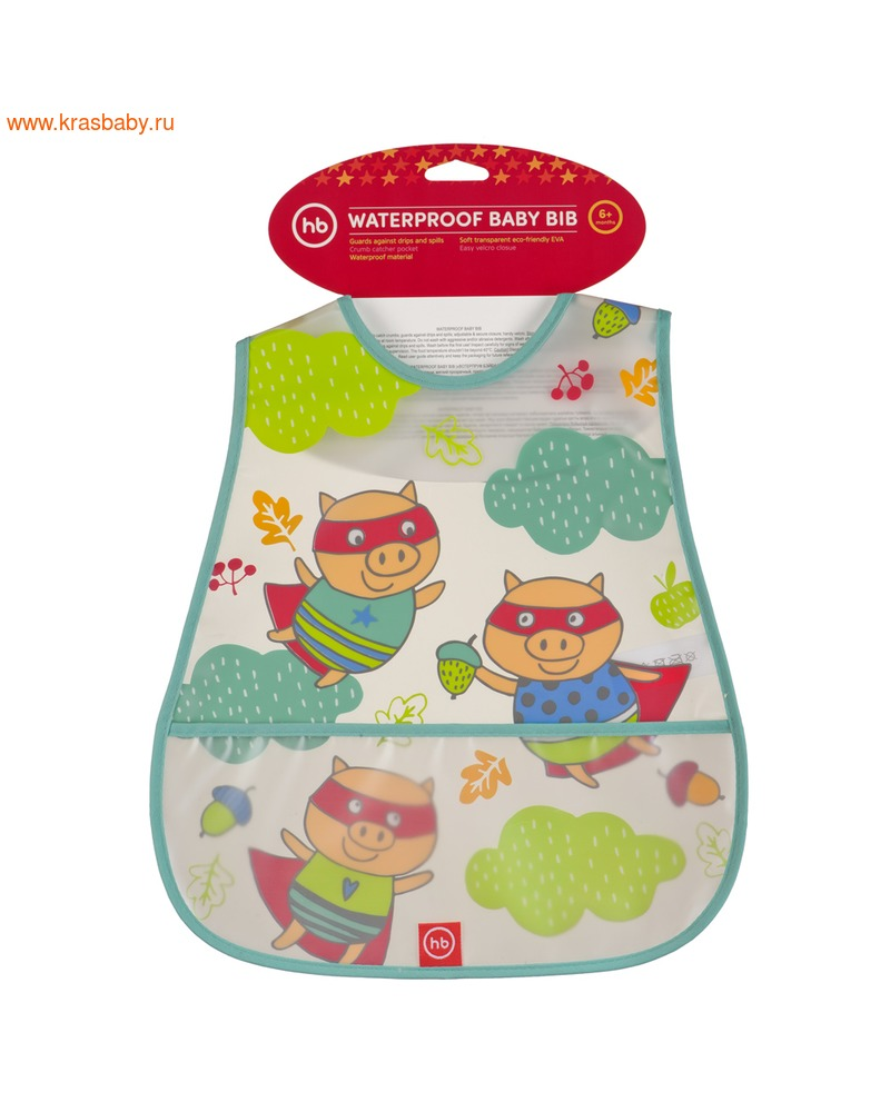 HAPPY BABY Нагрудник водонепроницаемый с кармашком WATERPROOF BABY BIB (фото, вид 2)