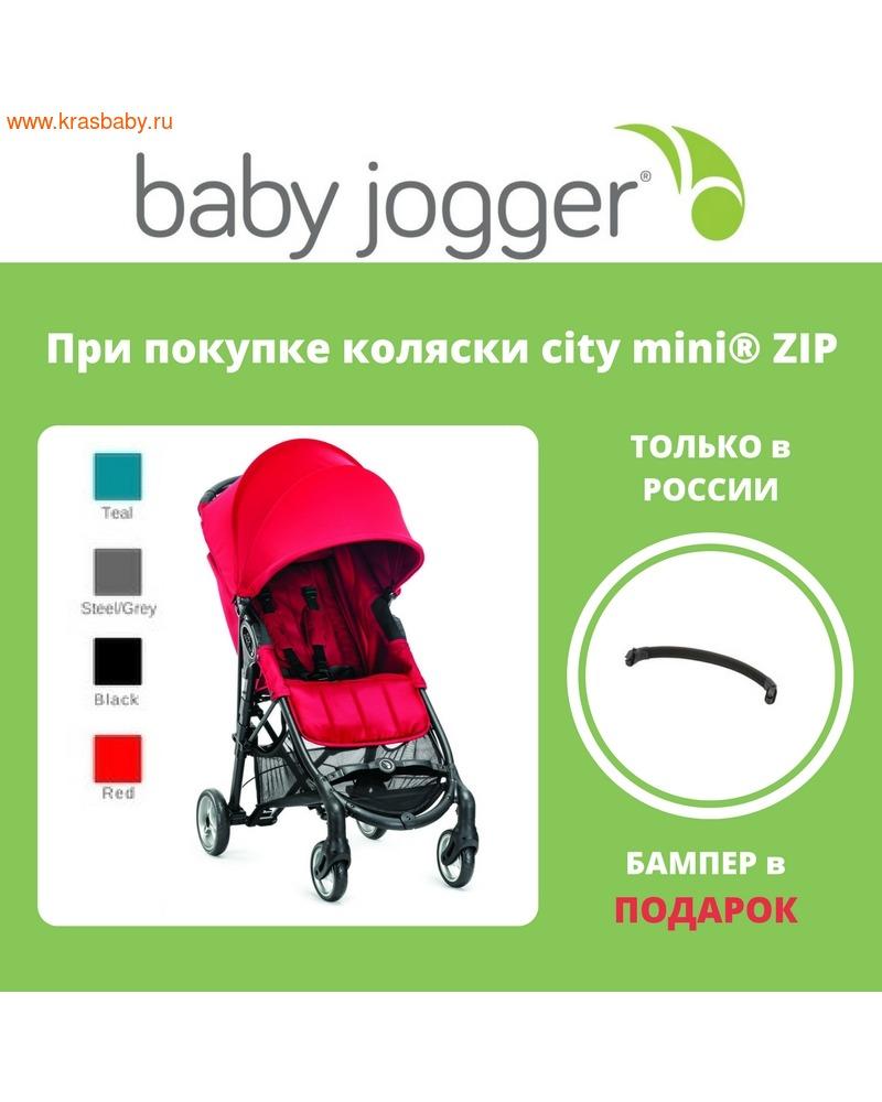 Коляска прогулочная BABY JOGGER CITY MINI ZIP (фото, вид 11)